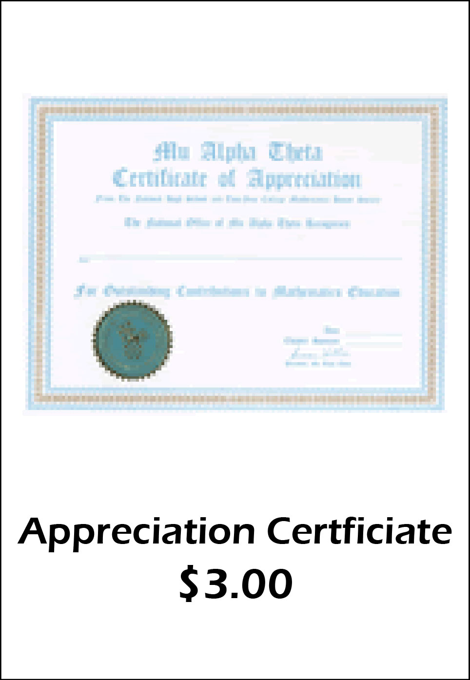 MAT Appreciation Certificate - $3.00